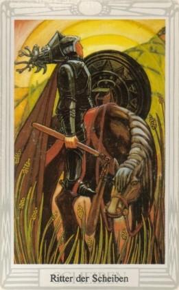 Рыцарь (Король) 7710