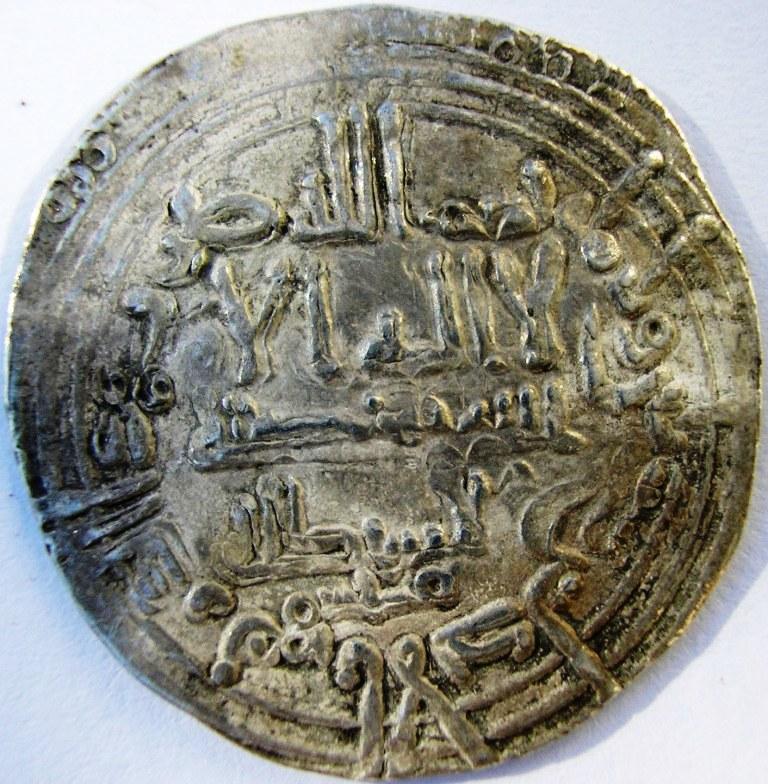 Dírham de Abd al-Rahman III, Qasim, al-Ándalus, 330 H Abd_al10
