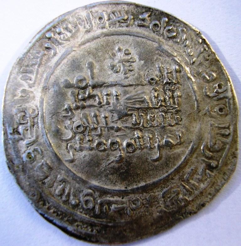 Dírham de Abd al-Rahman III, Qasim, al-Ándalus, 330 H Abd_al11