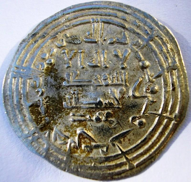 Dírham de Abd al-Rahman III, Mohamad, al-Ándalus, 333 H Abd_al12