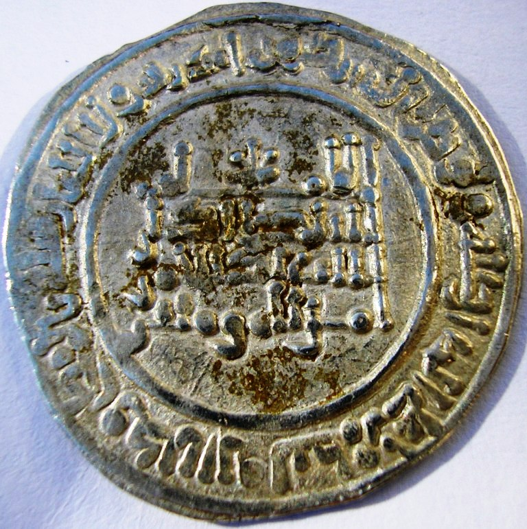Dírham de Abd al-Rahman III, Mohamad, al-Ándalus, 333 H Abd_al13
