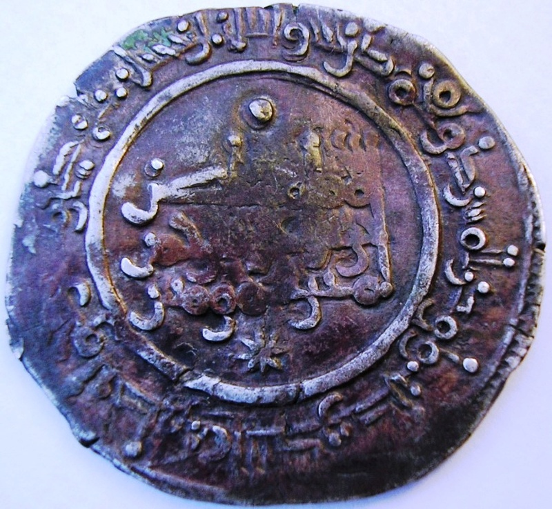 Dñirham de Abd al-Rahman III, 339 H, Mohamad, Medina Azahara Abd_al15