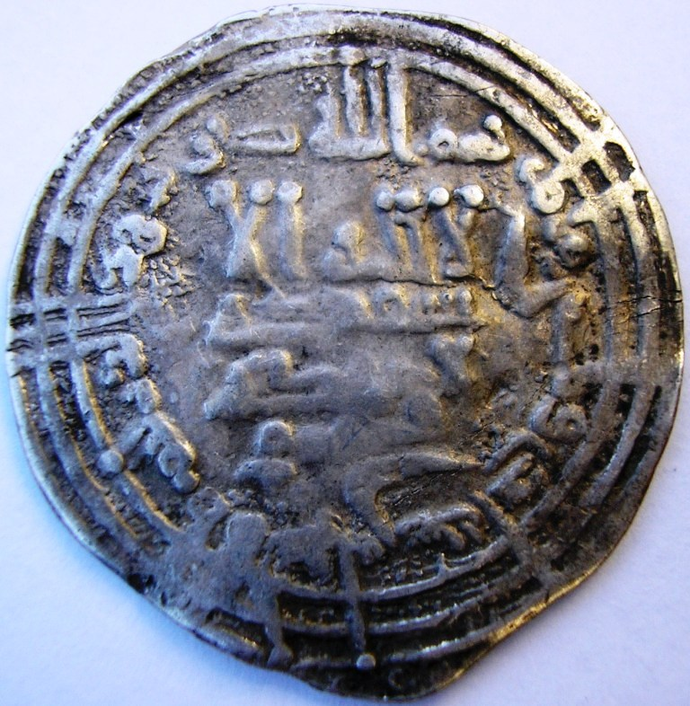 Dírham de Abd al-Rahman III, Qasim, al-Ándalus, 331 H Abd_al16