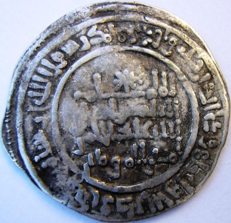 Dírham de Abd al-Rahman III, Qasim, al-Ándalus, 331 H Abd_al17