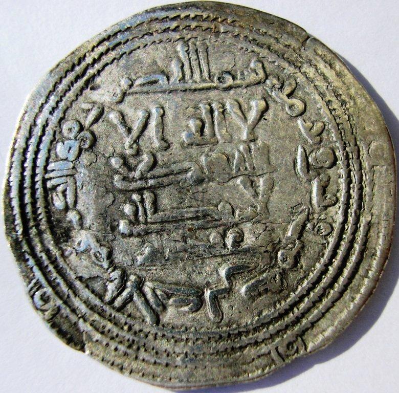 Dírham de Abd al Rahman III, con Abd Allah, al-Ándalus, 336 H Abd_al18