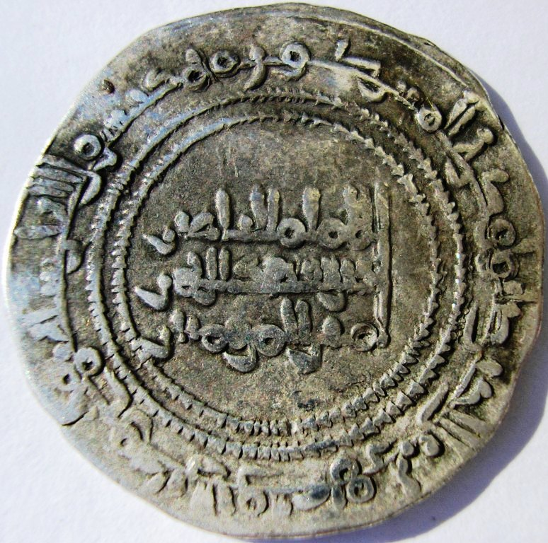 Dírham de Abd al Rahman III, con Abd Allah, al-Ándalus, 336 H Abd_al19