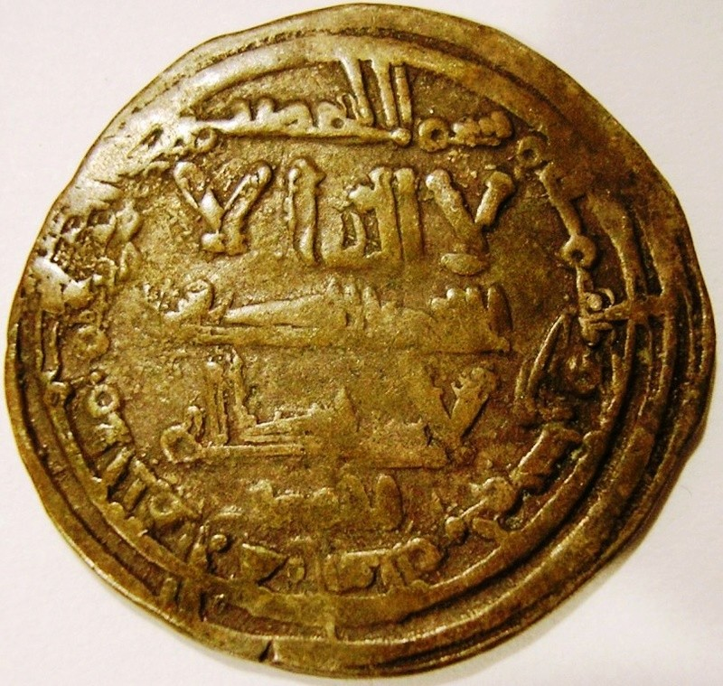 Dírham de Abd al Rahman III,  Medina Azzahra,  350 H Abd_al20