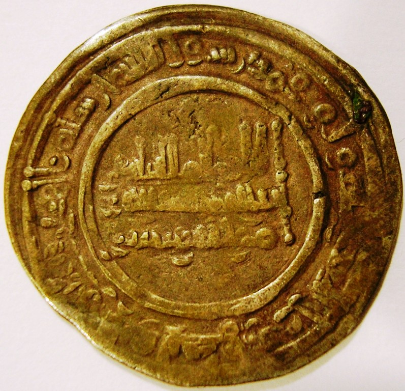 Dírham de Abd al Rahman III,  Medina Azzahra,  350 H Abd_al21