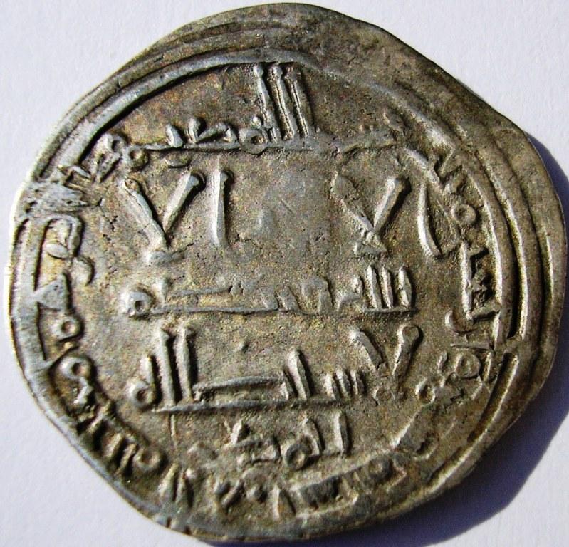 Dírham de Abd al Rahman III Medina Azzahra Ahmad  349 H Abd_al22