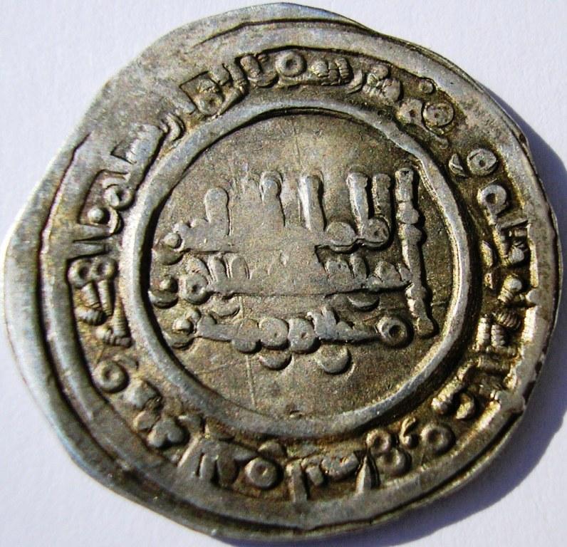 Dírham de Abd al Rahman III Medina Azzahra Ahmad  349 H Abd_al23