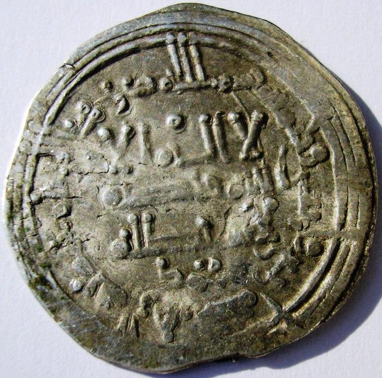 Dírham de Abd al Rahman III, Medina Azzahra, Mohámad, 344 H Abd_al24