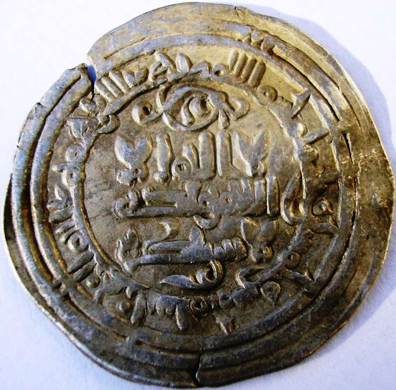 Dírham de al-Hakam II, Medina Azzahra, 355 H Al-hak10