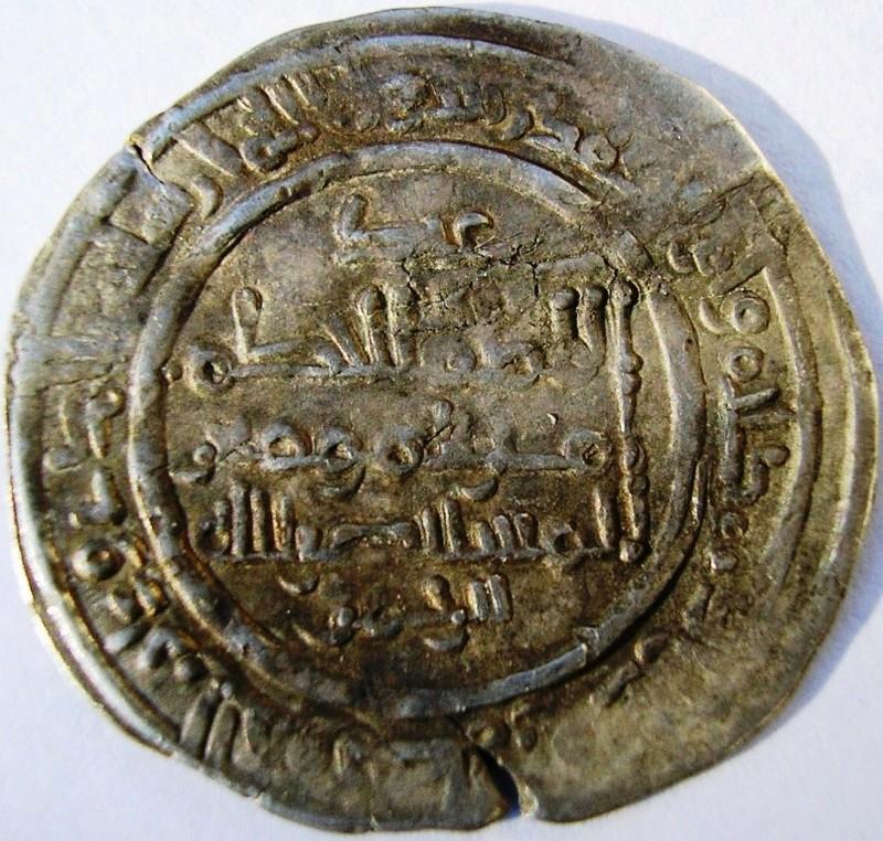 Dírham de al-Hakam II, Medina Azzahra, 355 H Al-hak11
