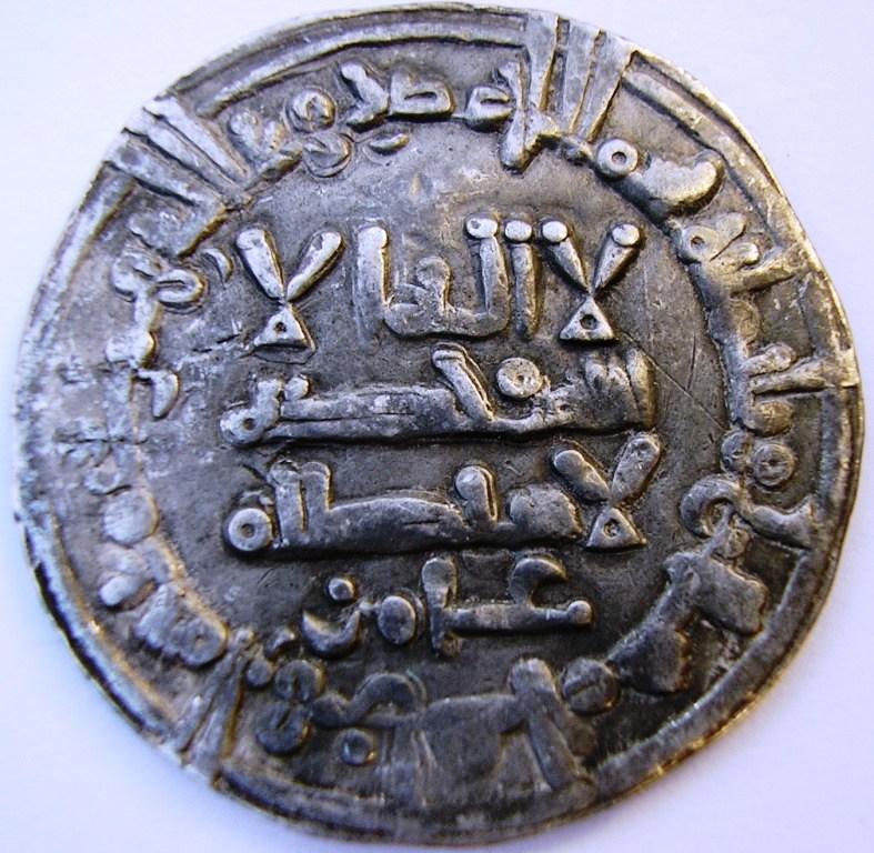 Dírham de al-Hakam II con Amir, Medina Azahara, 360 H Al_hak10