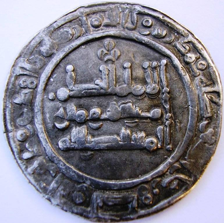 Dírham de al-Hakam II con Amir, Medina Azahara, 360 H Al_hak11