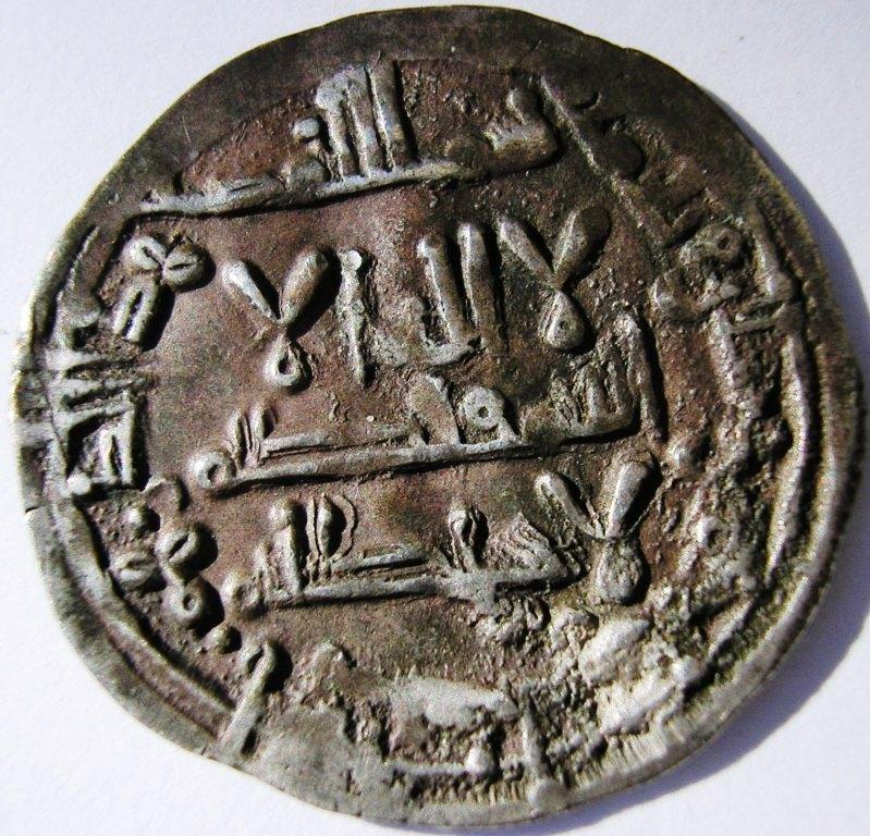 Dírham de al Hakam II, con Amir, ¿360? H Al_hak14