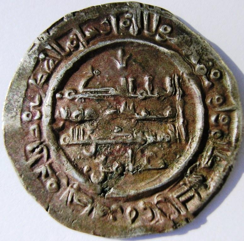 Dírham de al Hakam II, con Amir, ¿360? H Al_hak15