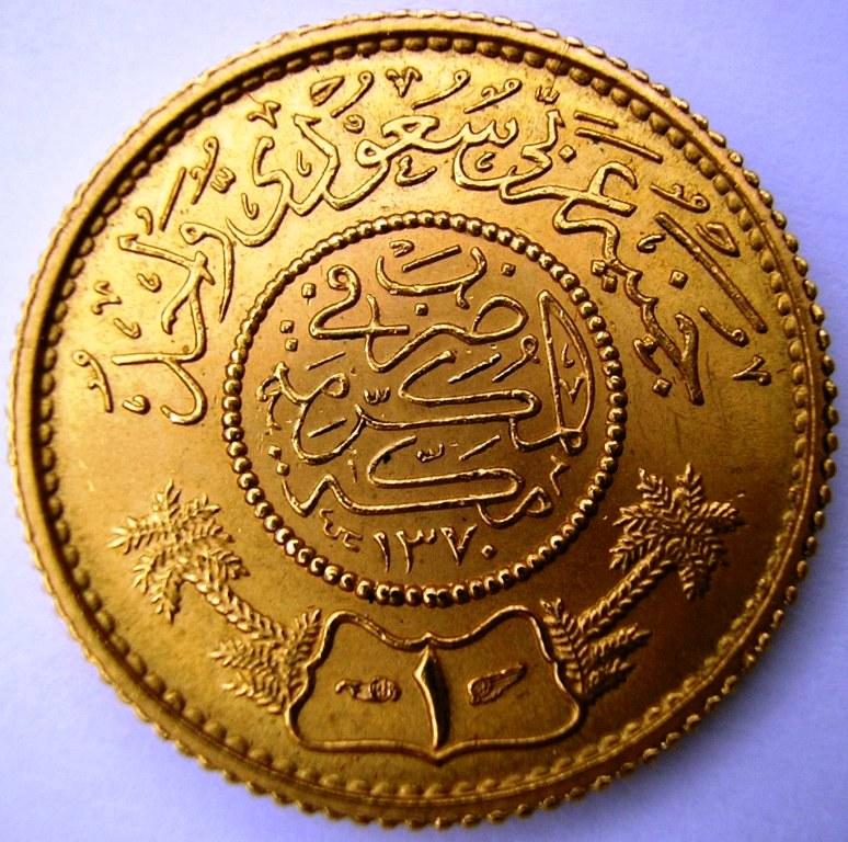 Libra de Arabia Saudí Arabia11
