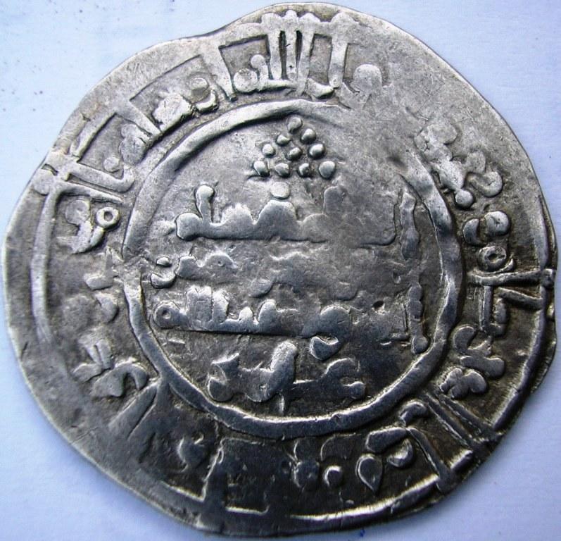 Dírham de Hixam II, al-Ándalus,  370 H Hisam_13