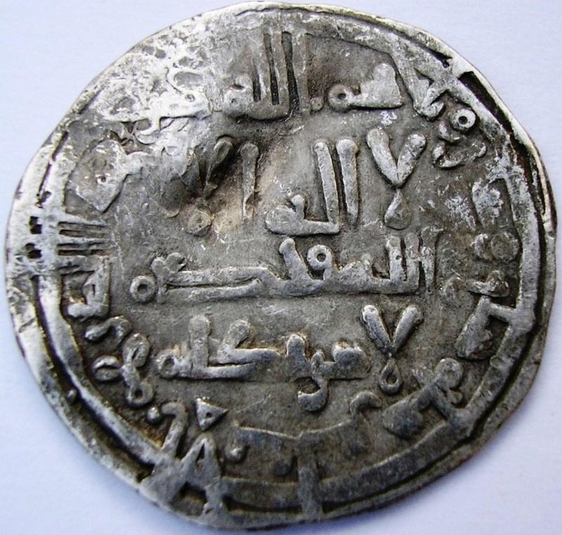 Dírham de Hixam II, al-Ándalus, 367 H Hisam_14