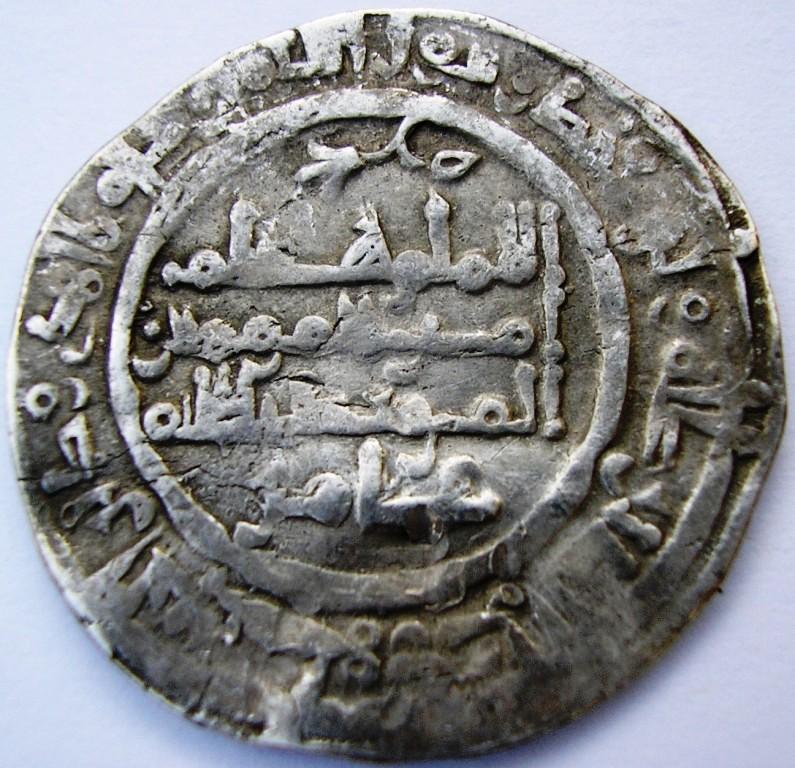 Dírham de Hixam II, al-Ándalus, 367 H Hisam_15