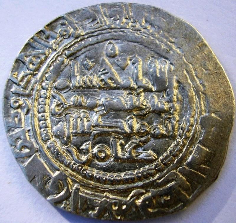 Dírham de Hixam II, al-Ándalus, 379 H Hisam_18
