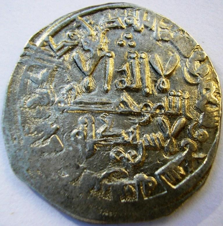 Dírham de Hixam II, al-Ándalus, 379 H Hisam_19