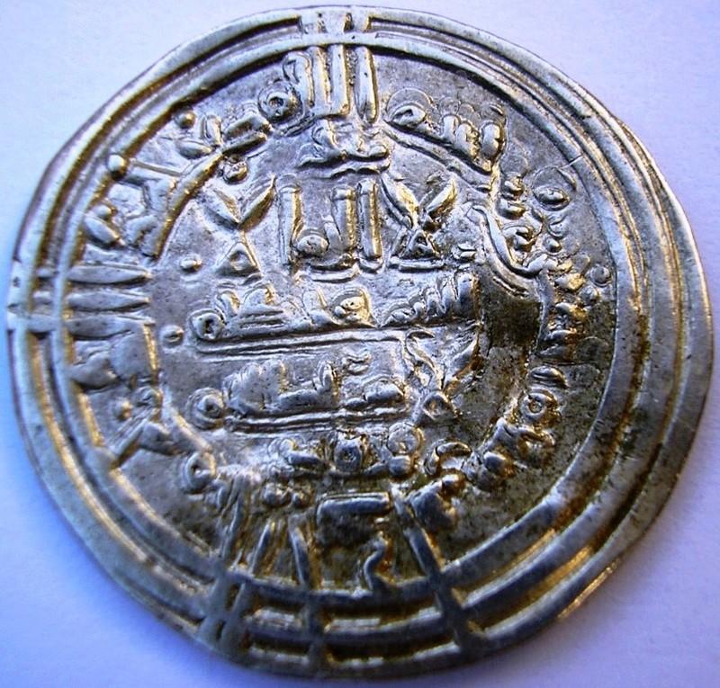 Dírham de Hixam II con Muhamad/Amir, al-Ándalus, 390 H Hisam_20