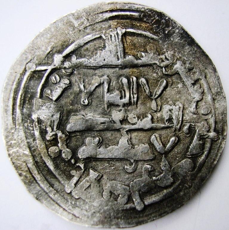 Dírham de Hixam II, con Amir, al-Ándalus, ¿377? H Hisam_22