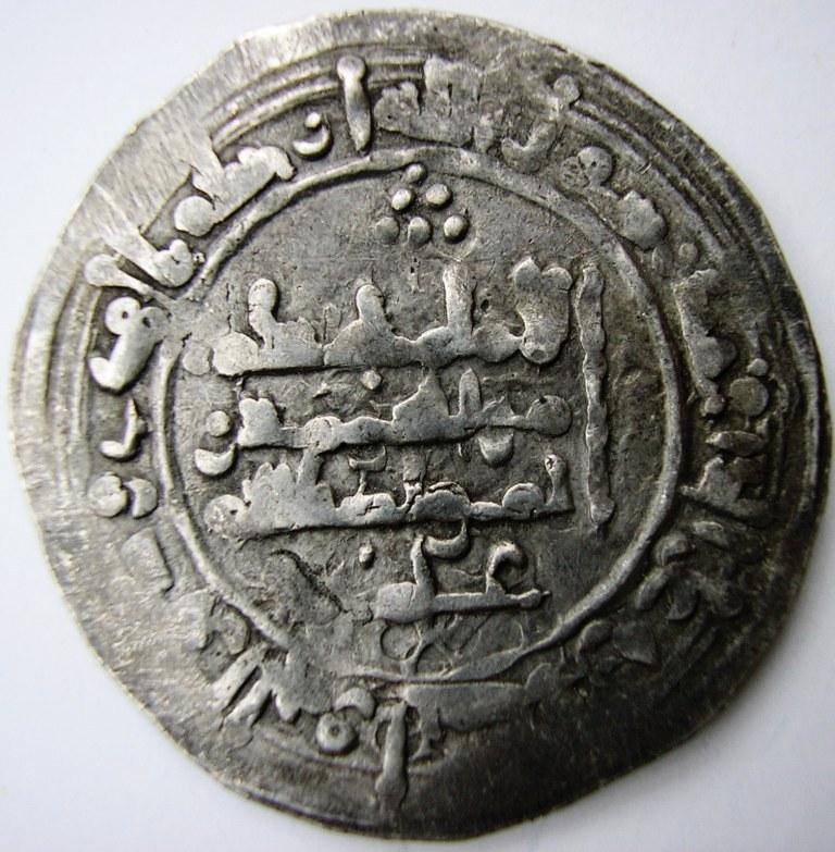 Dírham de Hixam II, con Amir, al-Ándalus, ¿377? H Hisam_23