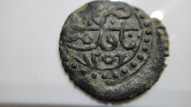 1/6 de Boudjou Abd-el-Kader  atelier Taqidemt , 1254H soit 1838 ap. J.-C Dsc04326