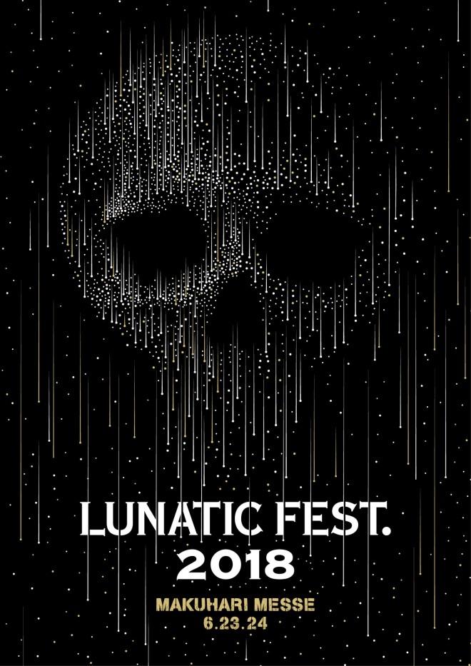 LUNATIC FEST. 2018「23 et 24 Juin 2018」 00310