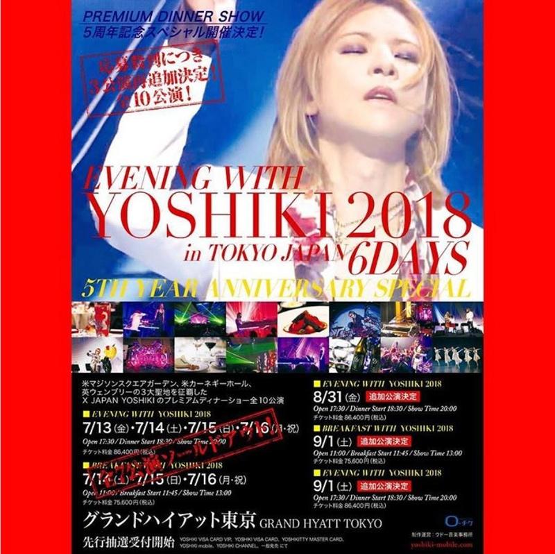 """Evening with Yoshiki 2018 """"5th Year Anniversary"""" Captur15"""