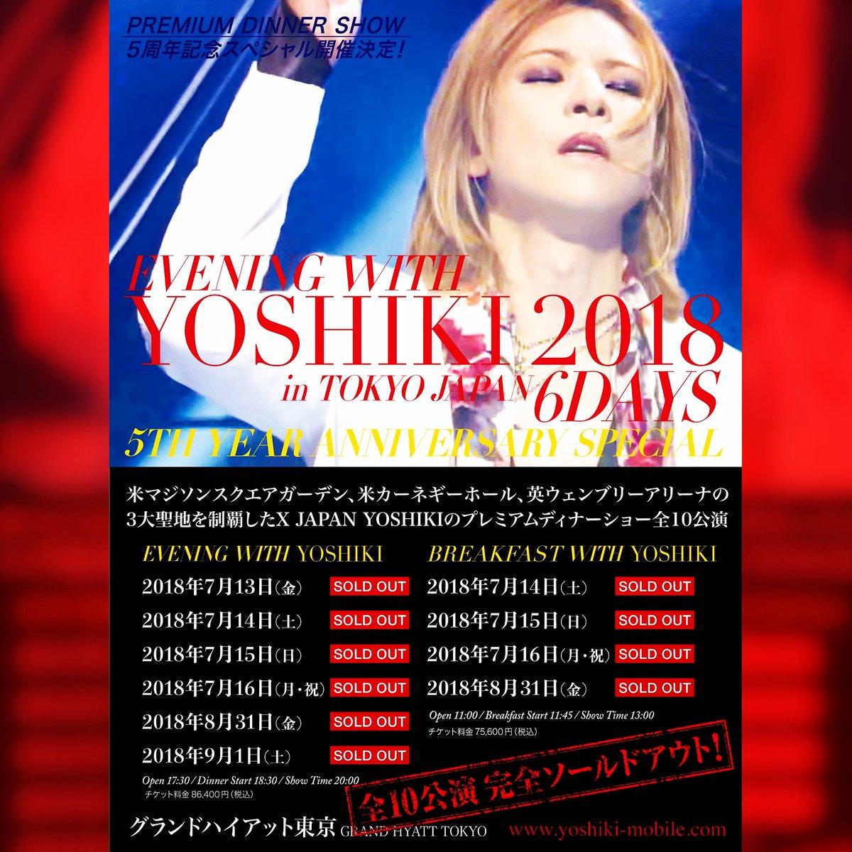 "Evening with Yoshiki 2018 ""5th Year Anniversary"" Degnpe10"
