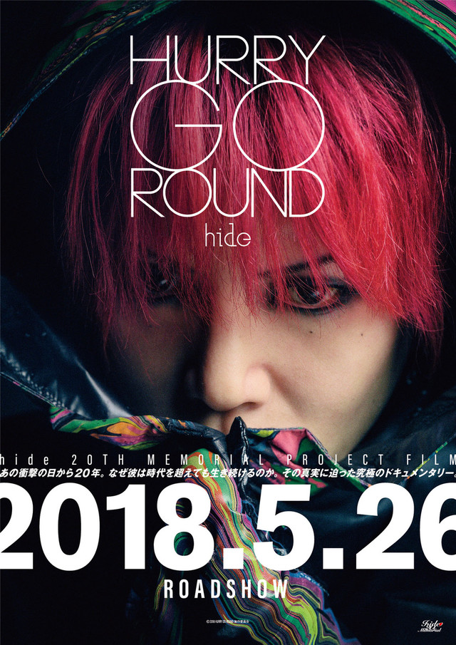 「HURRY GO ROUND」, un nouveau documentaire au Japon Hide_m10