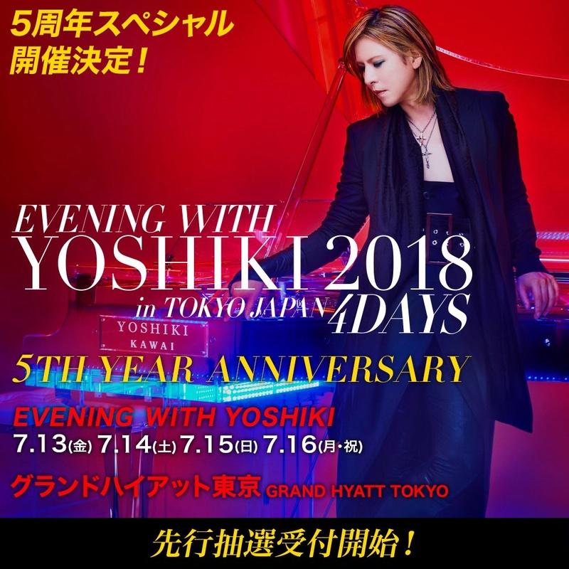 """Evening with Yoshiki 2018 """"5th Year Anniversary"""" Img_2015"""
