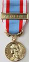 (N°06)Décorations militaires officielles de Manuel ALVAREZ , ancien du 126ème Régiment d'Infanterie de Brive-la-Gaillarde et du 6ème Régiment d'Infanterie en Algérie en Afrique Française du Nord . Comemo10