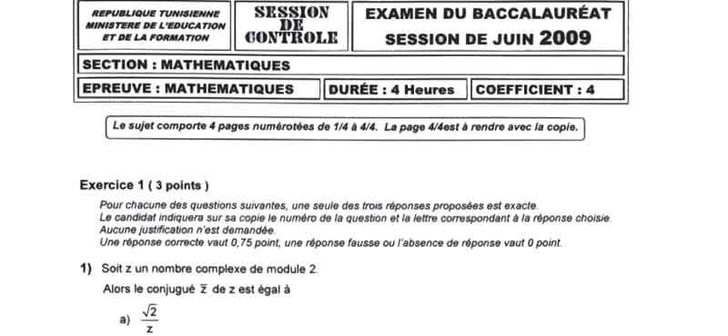 Devoirs Bac Math 4em Math Math_m10