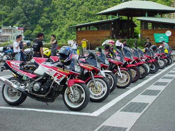 Yamaha FZ 750 04071110