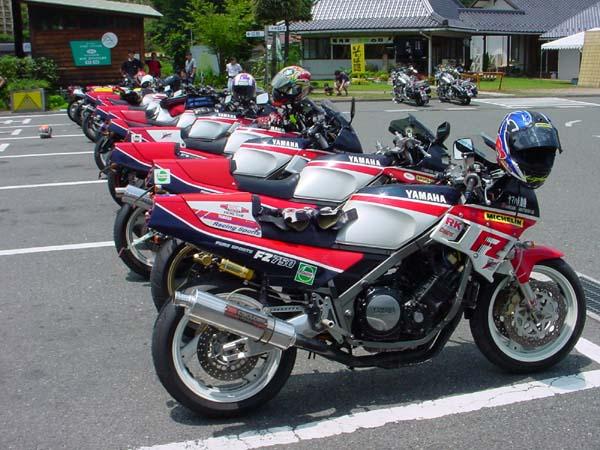 Yamaha FZ 750 04071111