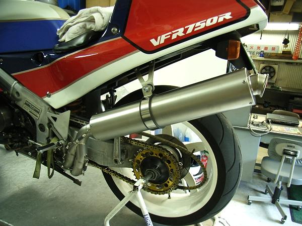 Honda RC 30 - Page 3 07110412