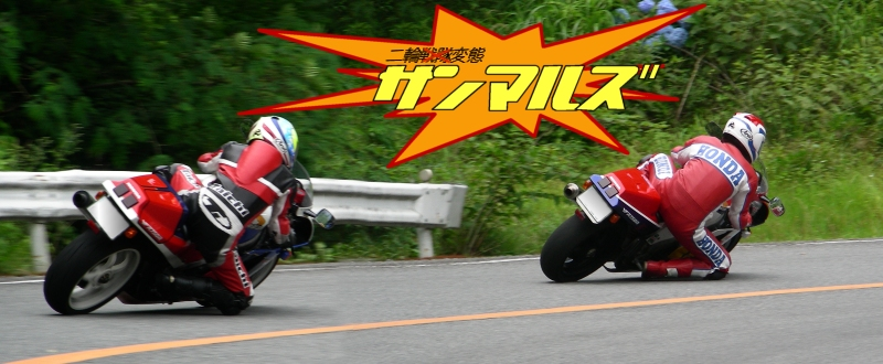 Honda RC 30 - Page 3 Bw_upl14