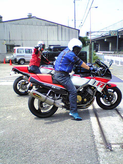 Yamaha FZ 750 Img_1211