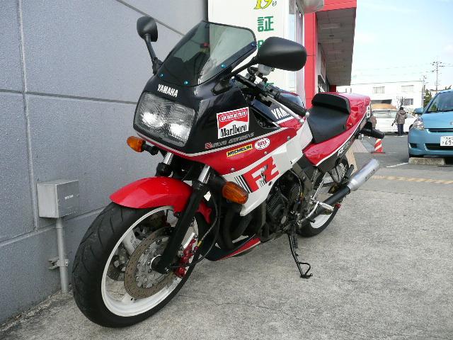 Yamaha FZ 750 Img_1410