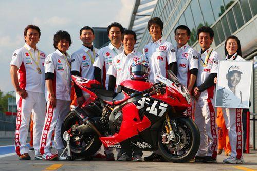 YOSHIMURA SBK 2010 O0500010