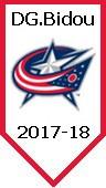 Temple de la renomée NHLS Ban11