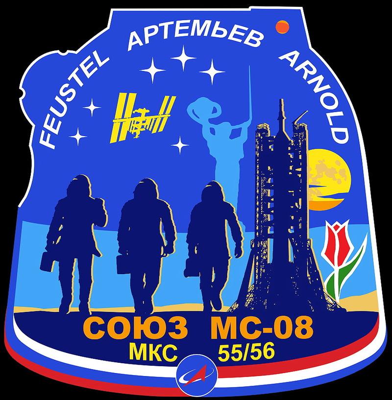 Soyouz-FG (Soyouz MS-08) - 21.03.2018 Soyuz-10