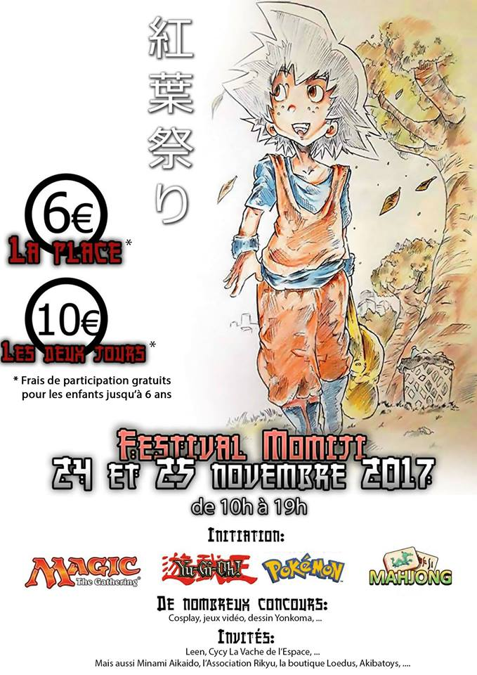 24-25 novembre 2017: Festival Momiji - Kyon'Hon Manga Café 23172610