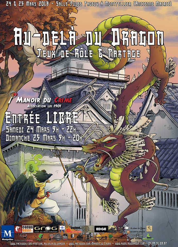 festival au delà du dragon 23244110