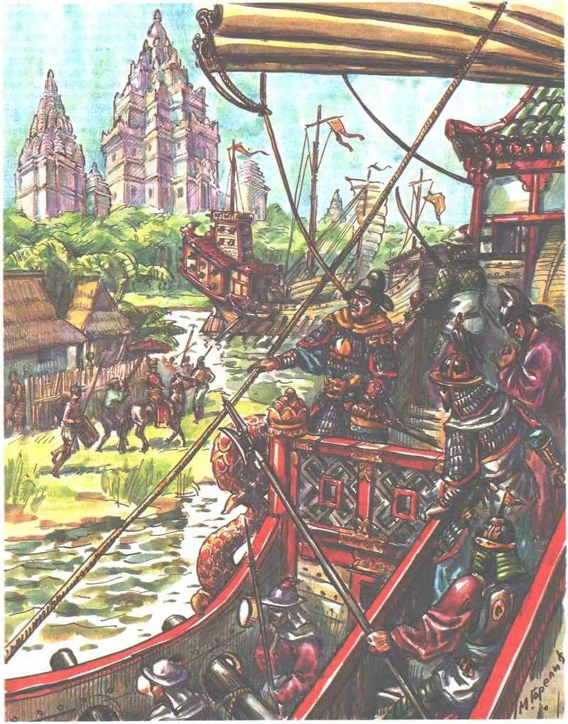 [INSPIRATION] La Chine (M. Gorelik) Chine_15